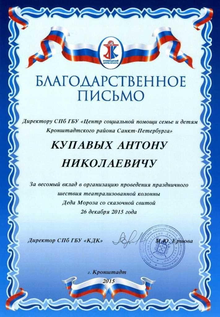 ГБОУ гимназия №399 - Государственное бюджетное ...